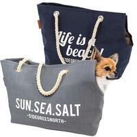 51DN Nautical honden-draagtas Travel Bag