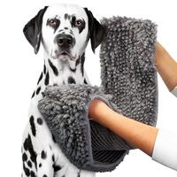 Doggy Dry hondenhanddoek